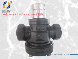 动态流量控制阀-流量控制阀-动态流量阀